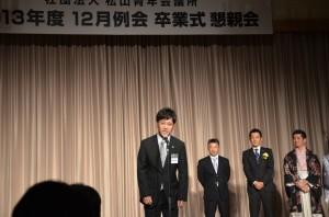 20東山さん