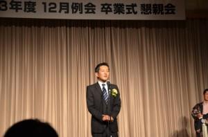 18たむろさん (2)