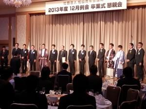 11卒業生